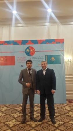 Kazakh_china_business_council