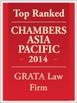 chambers_asia_grata_small
