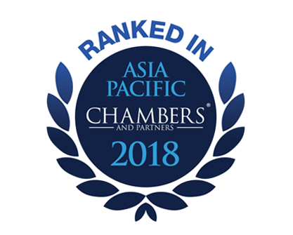 leading-individual-asia-pacific-chambers.png